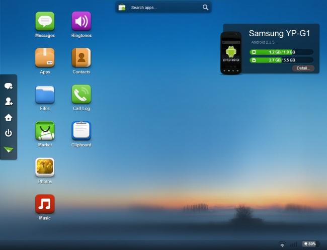 AirDroid's Home Screen